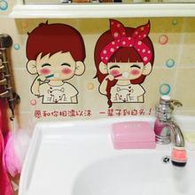卡通卧室温馨卫生间贴纸墙纸自粘壁纸墙面房间墙壁装饰品墙贴画