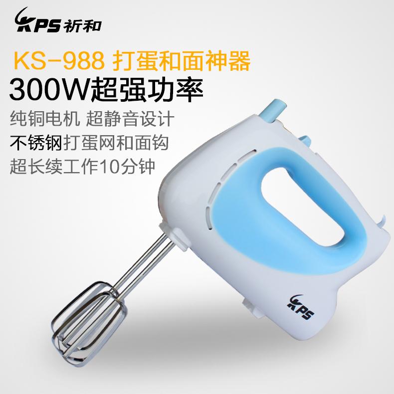 kps/祈和電器ks-988電動打蛋器手持打蛋機和面機家用不銹鋼頭祁和