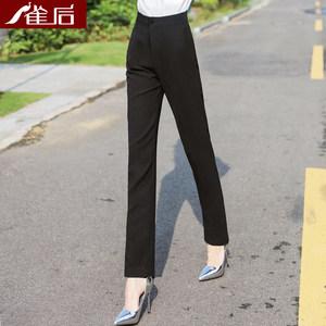 雀后夏装新款正装chic西装裤女职业工作长裤西服工装直筒黑色裤子