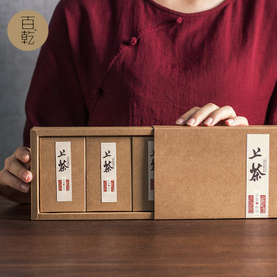百乾中秋茶礼盒包装空盒牛皮纸盒子绿茶红茶大红袍茶叶包装盒通用