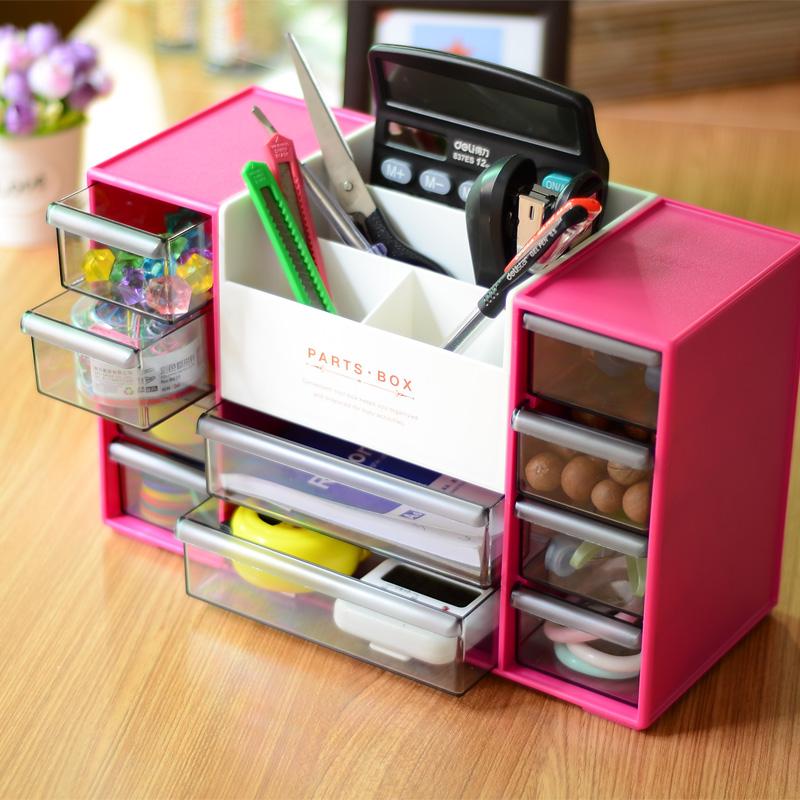 日本进口创意桌面收纳盒抽屉式整理盒多格首饰盒杂物化妆品收纳箱3元优惠券