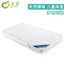 定做环保宝宝床垫1米天然婴儿椰棕床垫1.2米儿童棕垫1.5米