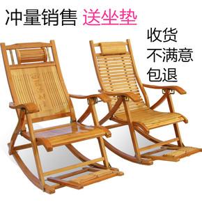 帝喜 竹椅子竹摇椅折叠椅躺椅午休椅 户外摇椅沙发椅午睡椅夏凉椅