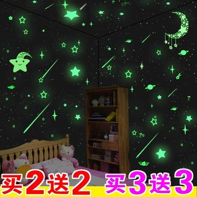 可移除夜光星星墙贴纸 卧室浪漫温馨客厅背景儿童房卡通发光荧光品牌资讯