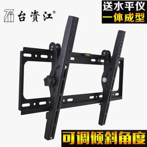 通用乐视小米4A 40 43 48 49 50 55寸电视机挂架可调角度壁挂支架