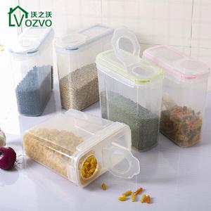 沃之沃 超大容量厨房密封罐储物收纳盒塑料食品收纳罐杂粮罐3个装