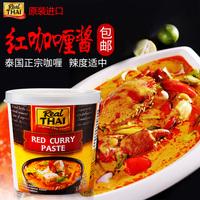 丽尔泰红咖喱酱