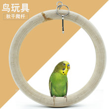 Pet supplies Solid wood metal ring octopus skin parrot wooden ring cage accessories toy swing climbing rod