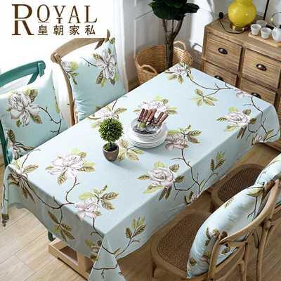 皇朝家私 田园餐桌布加厚防水防油台布欧式茶几垫长方形可机洗布