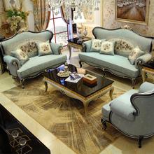 奢华欧式布艺沙发组合客厅小户型新古典沙发整装法式实木沙发123