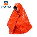 户外加厚保温毯210*130CM急救毯 防晒紧急应急求生救生毯保暖毯子