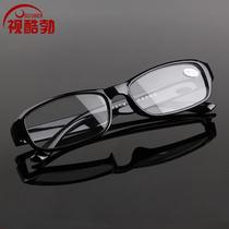 老花镜男女款折叠便携超轻远视老人老光老花眼镜老化树脂舒适时