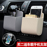 Auto supplies supermarket car outlet pocket car storage box hanging bag phone storage box multi-function