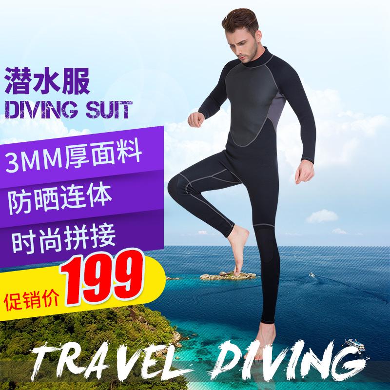 冬季保暖游泳衣
