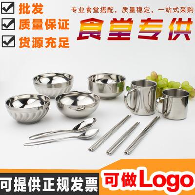 餐具搭配 食堂餐盘口杯儿童杯双层碗不锈钢碗不锈钢筷子勺子