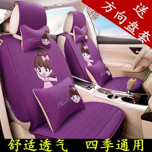 汽车座套夏季冰丝四季座椅套卡通小车套polo坐垫可爱女全包座位套_汽车/用品/配件/改装/摩托