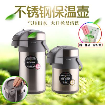 虎牌气压式保温瓶热水瓶保温壶 MAA-A30C MAA-A22C MAA-A40C