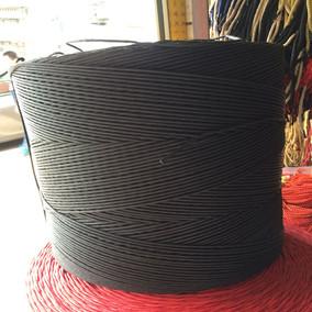 厂家现货 4mmDIY手工纸绳手提绳100米蛋糕系绳牛皮纸绳手工编纸绳