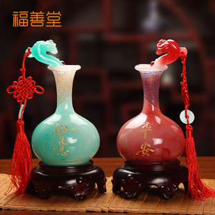 平安如意花瓶中式玄关工艺品摆件 现代家居家里酒架酒柜装饰品