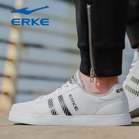 鸿星尔克erke网球鞋男鞋2018春季新款功能综训系列防滑耐磨运动鞋