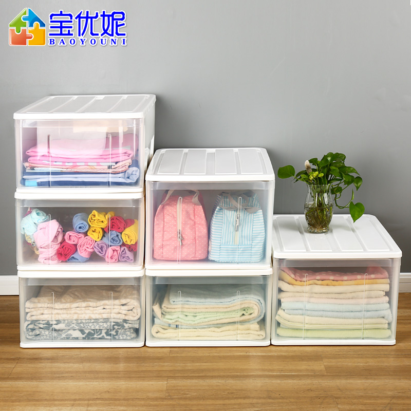 宝优妮收纳箱塑料婴儿储物箱抽屉式儿童衣物收纳柜宝宝衣服整理箱3元优惠券