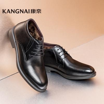 康奈男鞋 冬款加绒保暖短筒靴子棉靴1163701商务正装真皮皮靴男士