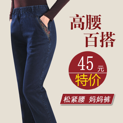 中老年秋款牛仔裤妈妈装加绒加厚冬休闲直筒长裤松紧高腰深裆女裤