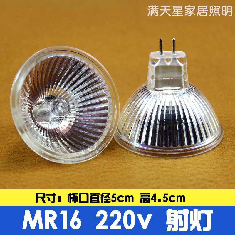 mr16射灯220v