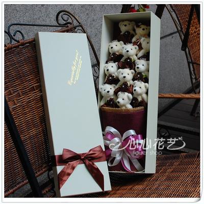 11只可爱泰迪熊礼盒 小熊卡通花束 公仔 重庆鲜花店节日生日礼物排行榜