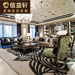 客厅实木头沙发组合整装简欧式小奢华后现代中式沙发布艺多功能