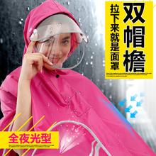 太空电动车雨衣雨披摩托车雨衣时尚透明帽檐加大加厚男女雨披包邮
