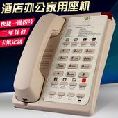 酒店专用电话机客房宾馆logo卡纸商务办公座机一键拨号免电池 包邮图片