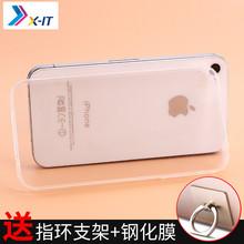 苹果iphone4s手机壳新款pg苹果四潮男女款超薄透明保护套硅胶软IP4S简约iPhone4s软套时尚4s黑潮款全包防摔