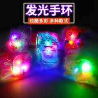 Children's gift ornaments birthday gift boy schoolgirl creative small gift jewelry luminous bracelet toy