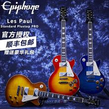 Gibson Epiphone les paul Standard标准款 PRO增强版 LP电吉他