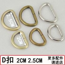 拉杆箱配件箱包配件手把金属锌合金材质行李箱配件提手送工具包邮