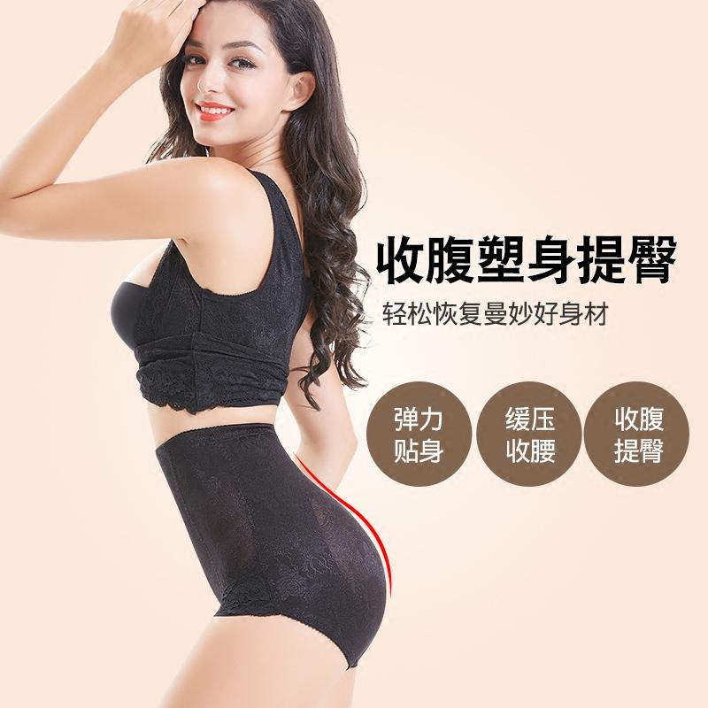 无痕塑身上衣内裤收腹燃脂束腰美体背心薄款产后塑形瘦身减肚子女