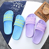 COQUi/ cool summer men's sandals and slippers thick non-slip bathroom slippers female home couple indoor male slippers