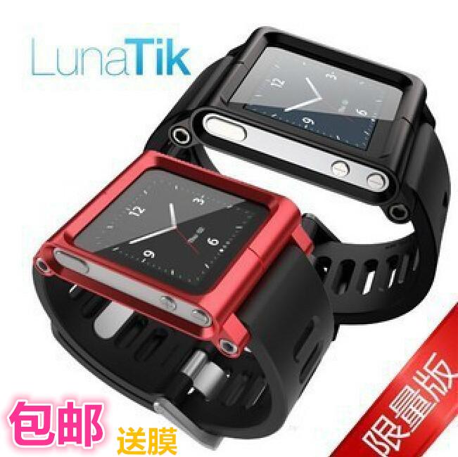 ipod nano6 手表带