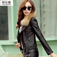 Autumn and Winter 2019 New Women's Pu Small Leather Clothes Women's Short Style Korean Locomotive Jacket with Thicker Fur Collar