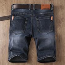 春款牛仔裤男士高腰休闲大码中老年长裤珠子力直筒宽松商务爸爸