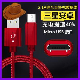原装三星note4数据线S4 S3 note2 n7100 i9500 i9300充电器线正品