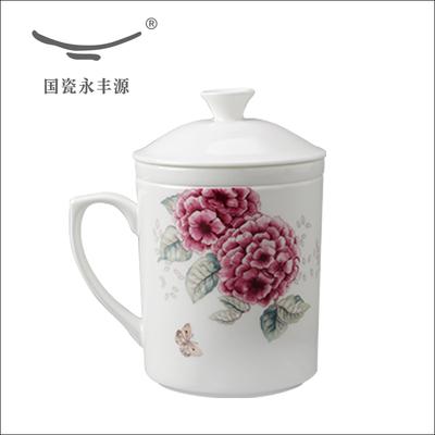 国瓷永丰源春宜巧系列过滤茶隔杯三件套茶杯带茶隔套装泡茶杯子