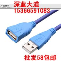 Deep Blue Boulevard YC01 USB Extension Cable USB 2.0 extension 15 m 3 5 10 m
