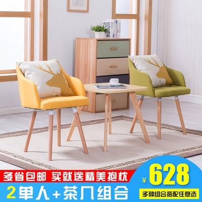 实木阳台桌椅三件套创意小户型休闲卧室客厅布艺室内沙发茶几组合排行榜