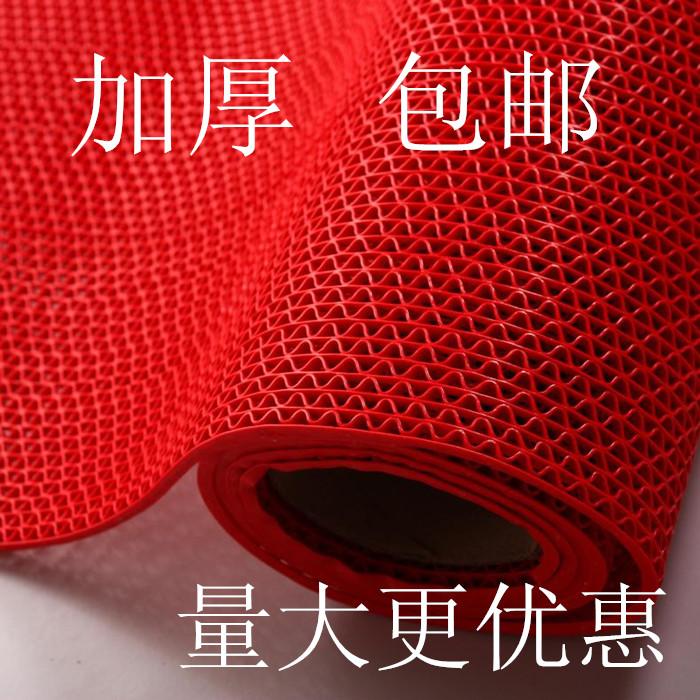 红地毯 厕所防滑垫 S型镂空防滑地垫 浴室网格地垫 塑料PVC耐磨