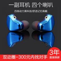 单耳运动耳机