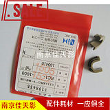 Suitable for HP1505 1007 1008 1106 1108 1213 1216 1136 lower roller bushing