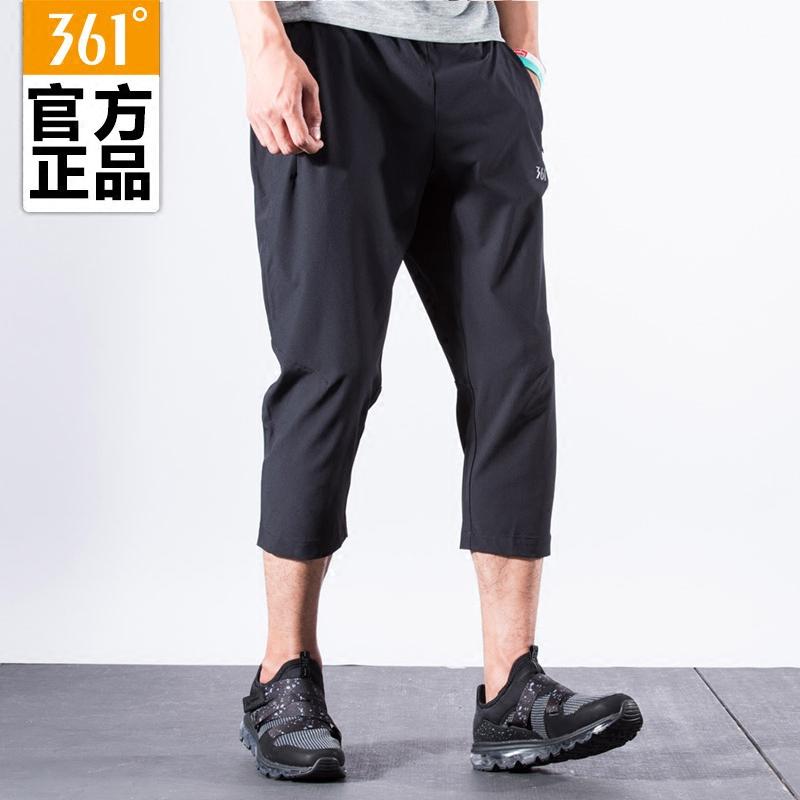 361度七分裤短裤男装2018夏季新款速干透气运动裤男健身跑步裤子