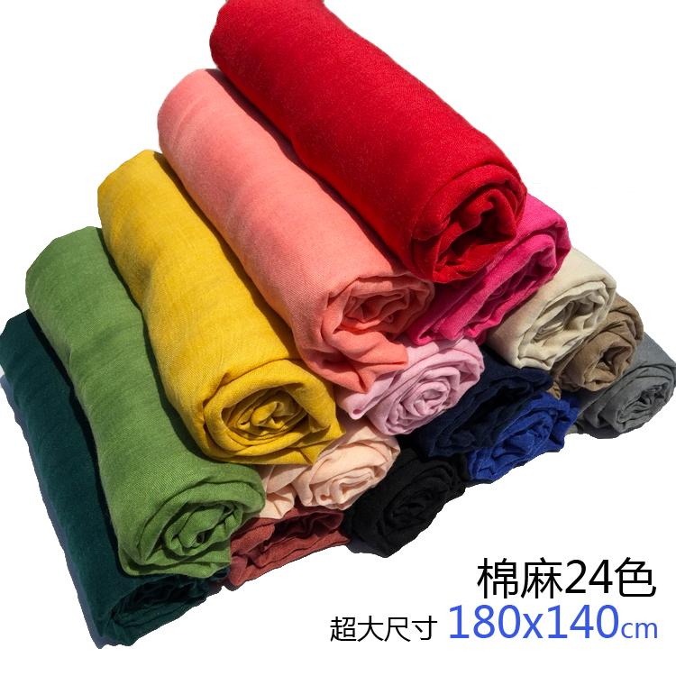 韩国女士围巾